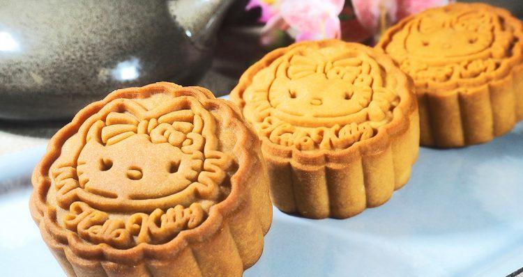 Maries Manor Hello Kitty: Hello Kitty Orchid Garden To Launch Popular Hello Kitty