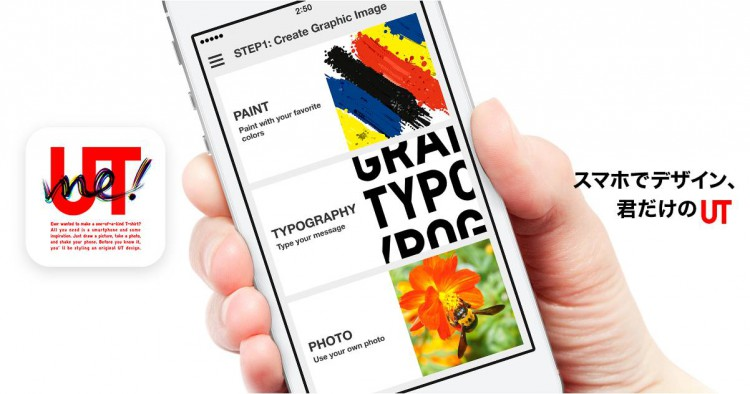 Design Your Own Shirt App | Fashion News Design Your Own T Shirt With Utme